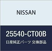 NISSAN (日産) 純正部品 スイツチ アッセンブリー ターン シグナル 品番25540-CT00B