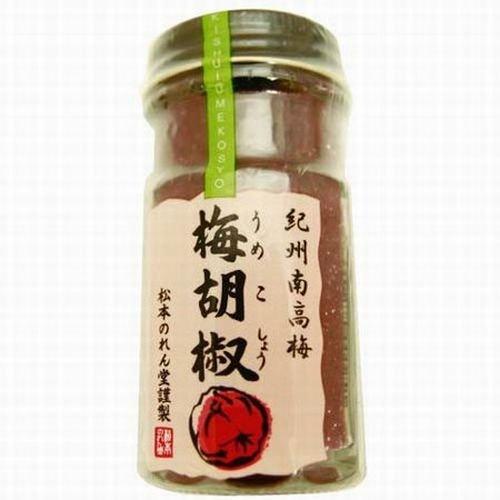梅胡椒 60g