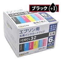 【まとめ 3セット】 ワールドビジネスサプライ Luna Life エプソン用 互換インクカートリッジ IC6CL32 ブラック1本おまけ付き 7本パック LN EP32/6P BK+1