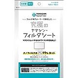 YAMASHIN マスク ヤマシン・フィルタシート 30枚入 日本製