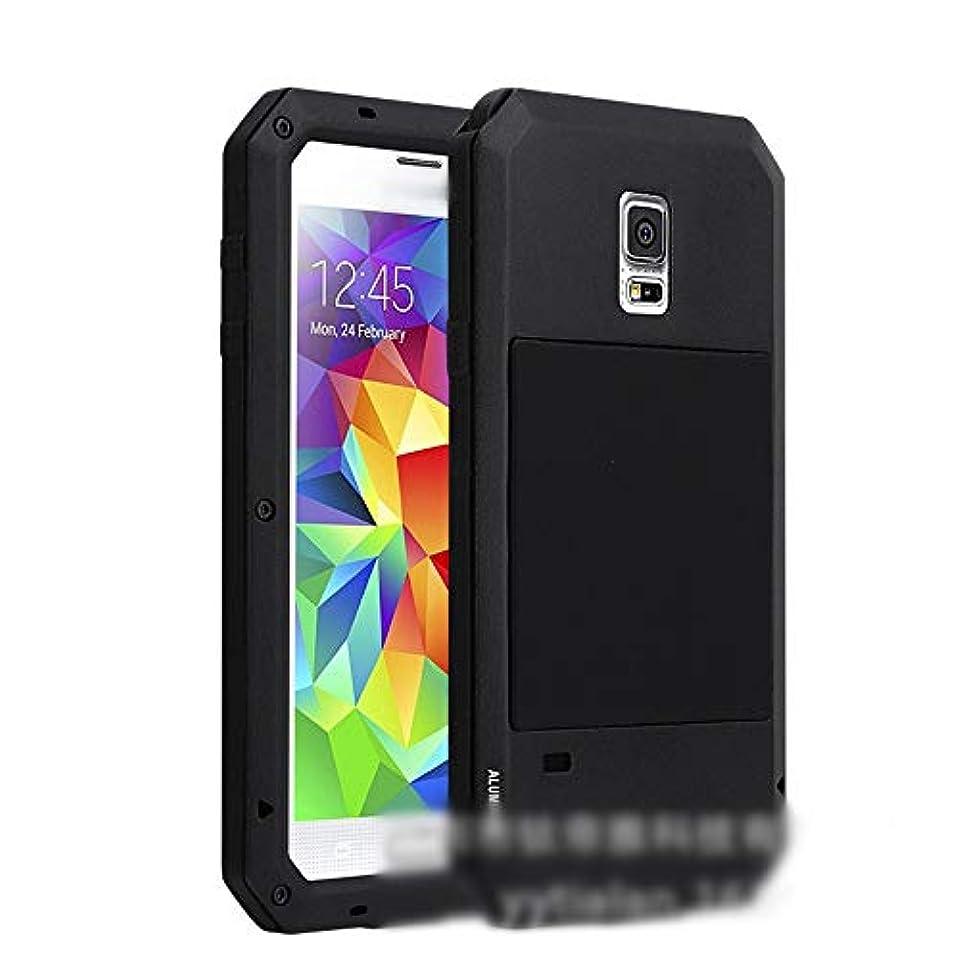橋脚学校の先生方言Tonglilili 電話ケース、三防止金属電話カバーサムスンS4、S5、S6、S6エッジ、S6エッジプラスのための新しい落下防止強化ガラスケース電話ケース (Color : 黒, Edition : S4)