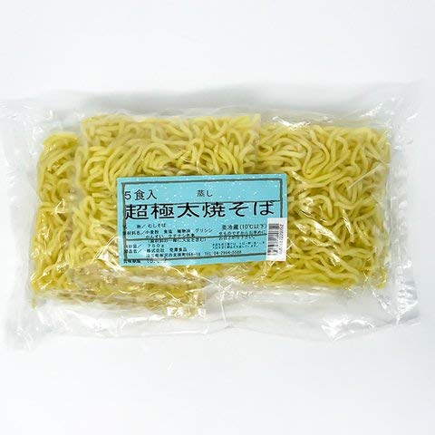 MC 焼そば (極太) 150gx5 【冷凍・冷蔵】 10個
