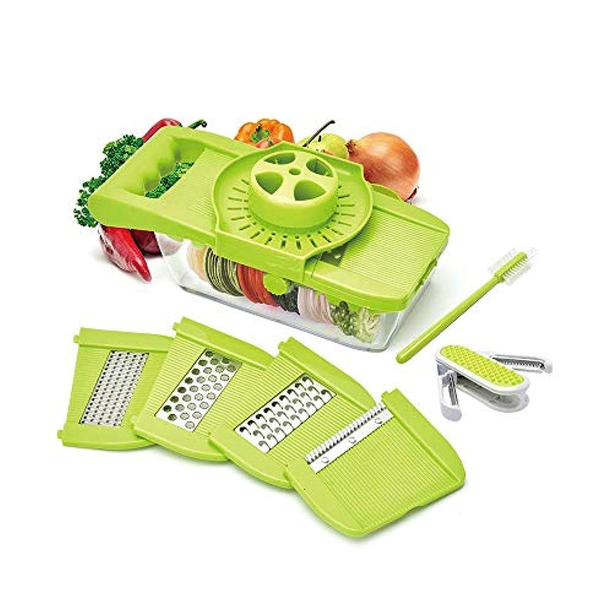 キラウエア山コットン影のある手動スライサーキッチン野菜フルーツグラインダーカッターおろし器マンドリン調節可能なシュレッダーチョッパー付き食品貯蔵容器