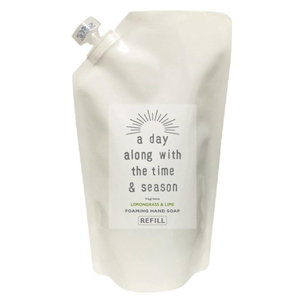 座標バブル資格アデイ(a day) フォーミングハンドソープリフィル レモングラス&ライム 300ml(2回分)(手洗い用 泡タイプ 天然由来 詰め替え用 ハーブ調でやさしいレモングラスにフレッシュなライムをプラスした香り)