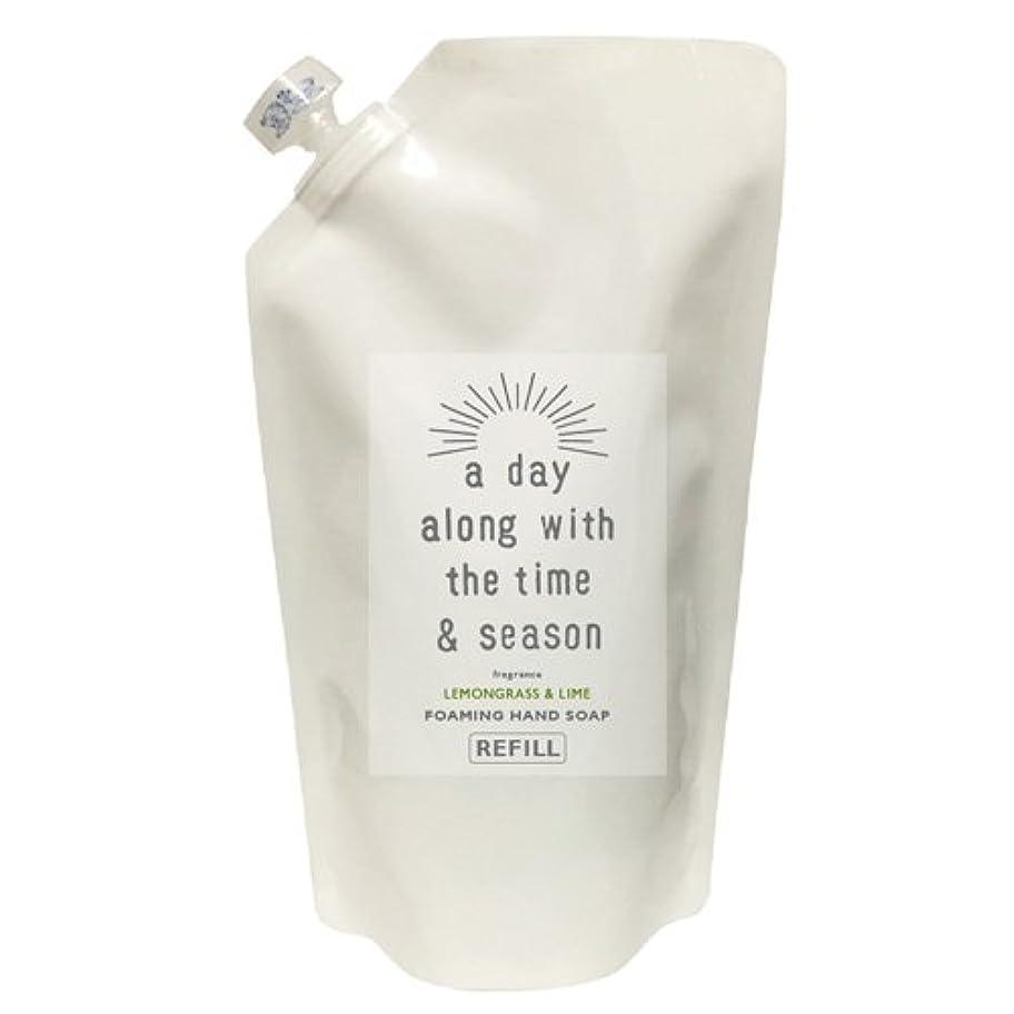 信じる手段舌なアデイ(a day) フォーミングハンドソープリフィル レモングラス&ライム 300ml(2回分)(手洗い用 泡タイプ 天然由来 詰め替え用 ハーブ調でやさしいレモングラスにフレッシュなライムをプラスした香り)