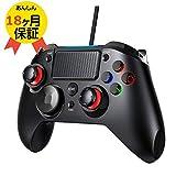 PS4 コントローラー 有線 PCゲームコントローラー turbo連射機能 マイクスイッチ HD振動 高耐久ボタン PS3ゲームパッド 日本取扱説明書付き(PS4 PS3 PC Android XINPUT 18ヶ月保証)
