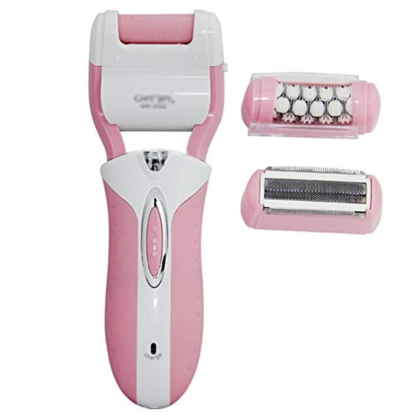 なめらかブルーム区画女性用脱毛器、電動除毛、コードレス、ウェット&ドライ。充電式防水電気シェーバーインスタントヘアトリマーリムーバー,Pink