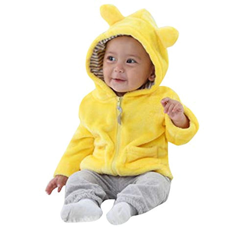 子供 服 女の子 男の子 ベビー服 ベア形 フード付きジャケット  長袖 コート 可愛い 子供 キッズ服 70CM-80CM-90CM-100CM(6ヶ月-24ヶ月)洋子ちゃん