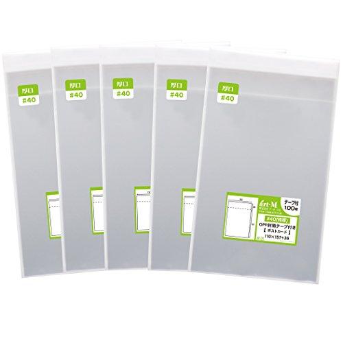 [해외]국산 테이프 부착 두께 입에 딱 맞는 크기 엽서 용 투명 OPP 봉투 (투명 봉투) 500 매 40 미크론 (두께 입) 110x157x36mm/Domestic production with thick mouth Size perfect size Transparent OPP bag for postcards (transparent envelope) 500 s...