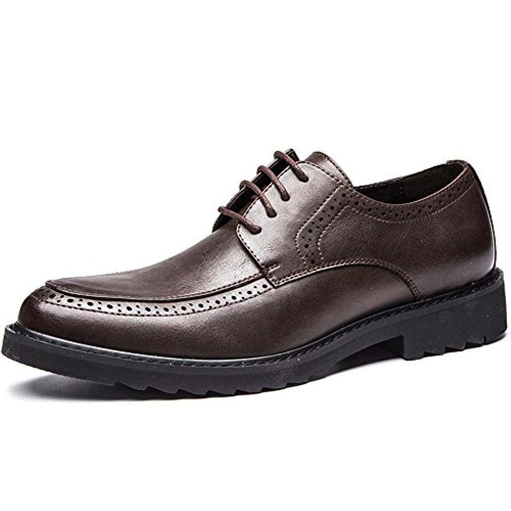 竜巻原子炉一瞬HXJビジネスシューズ メンズ 紳士靴 厚底 ウォーキング 茶色 滑り止め