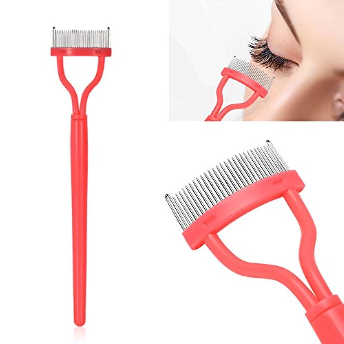 採用微妙持ってるATOMUS マスカラブラシ 櫛 鋼の針のマスカラセパレータツール 女性のまつげのメイクブラシ 金属歯 2つの選択可能な色 (まつげくし (ピンク))