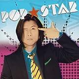 POP★STAR  (CCCD)