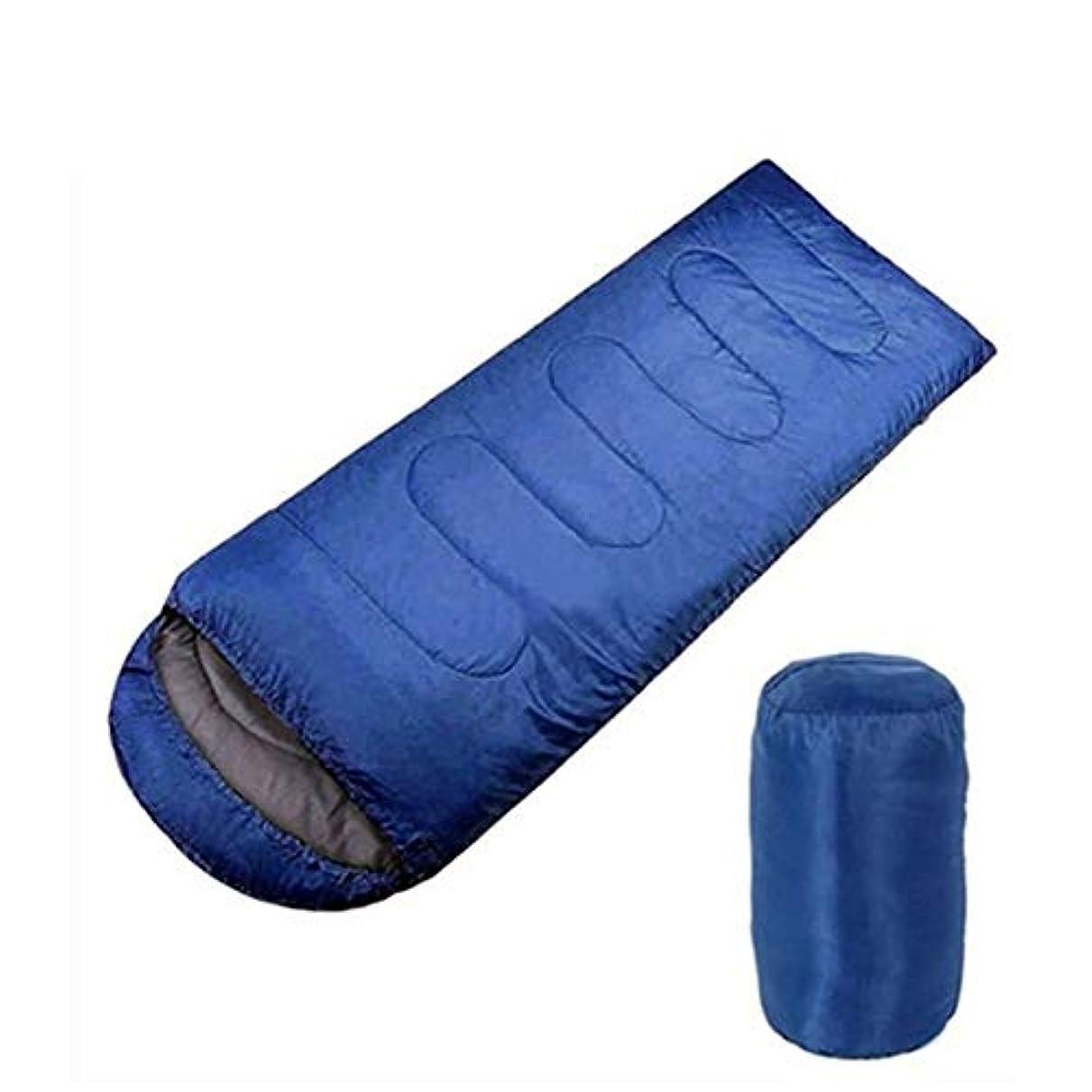 アテンダント強調貫入寝袋、防カビ、収納が簡単、暖かく通気性がある、アウトドアキャンプ、寝袋