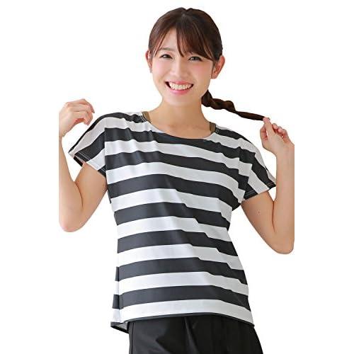 (アプラージュ)UPLAGE 水着 レディース ブラカップ付き トップス 水着素材Tシャツ CV0067 太ボーダー S
