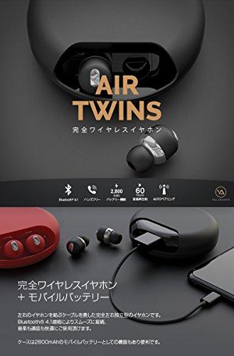 Yell Acoustic Bluetooth ワイヤレスイヤホン Air Twins モバイルバッテリー付き 超小型 左右独立 完全独立 低反発イヤーピース付き ブラック 【日本正規代理店品】 AT9993