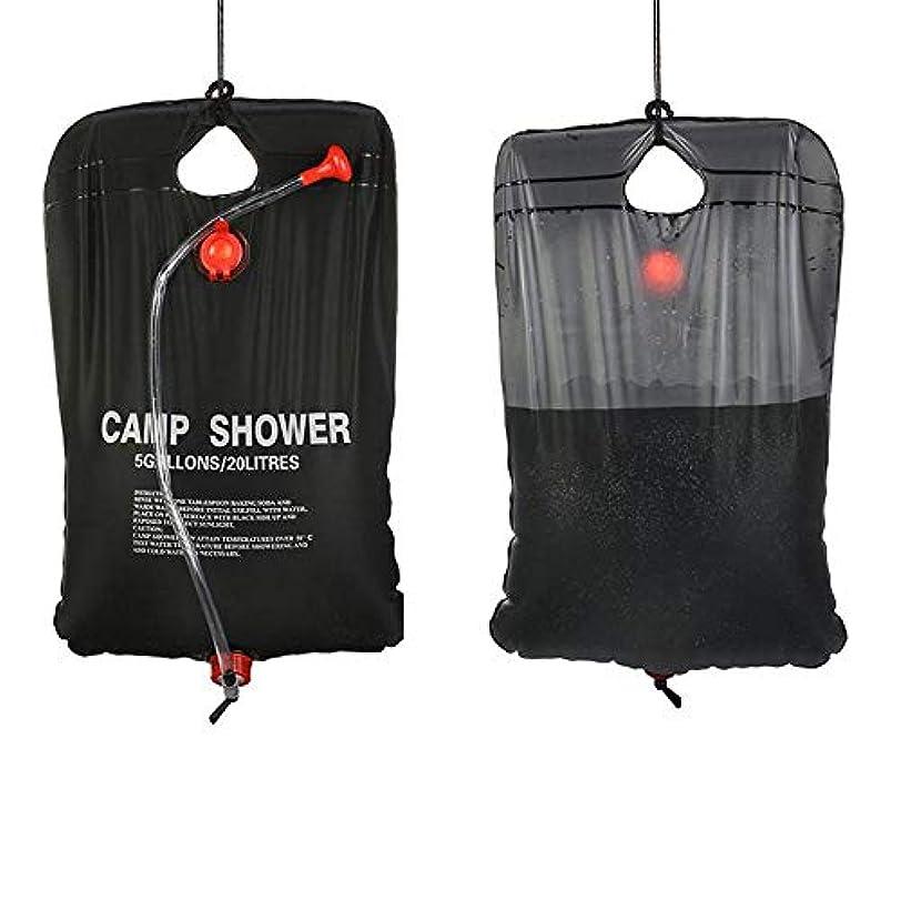 短くする勤勉機関20リットルウォーターバッグ 折りたたみ式 太陽エネルギー加熱キャンプ PVCシャワーバッグ 温水45℃ ハイキング クライミング サマーシャワー