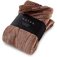 モフア ( mofua ) うっとりなめらかパフ ふわ 毛布 シングル ブラウン 57920106
