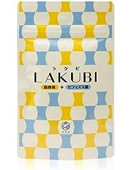 LAKUBI (ラクビ) 31粒