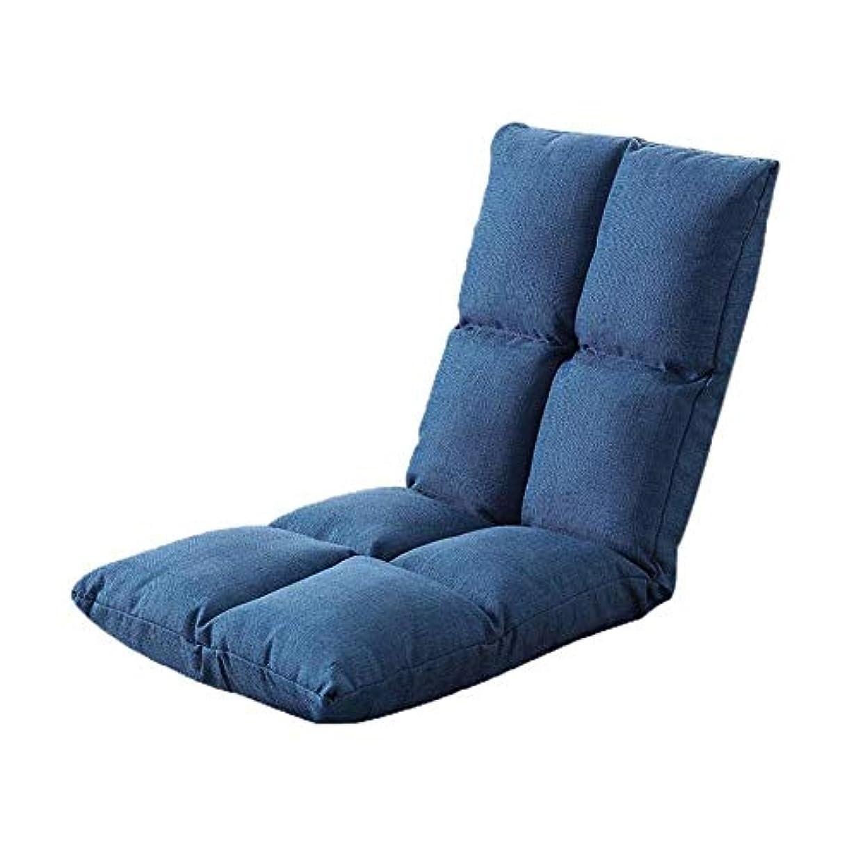 ブランデートンネルラメ瞑想用椅子、座るソファ、畳の畳の背もたれ、折り畳み式の洗える増粘剤、バルコニーの寝室のコンピューターのクッション
