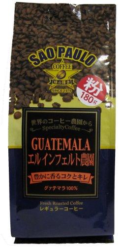 サンパウロコーヒー 世界のコーヒー農園から グァテマラ エル インフェルト農園 180g粉