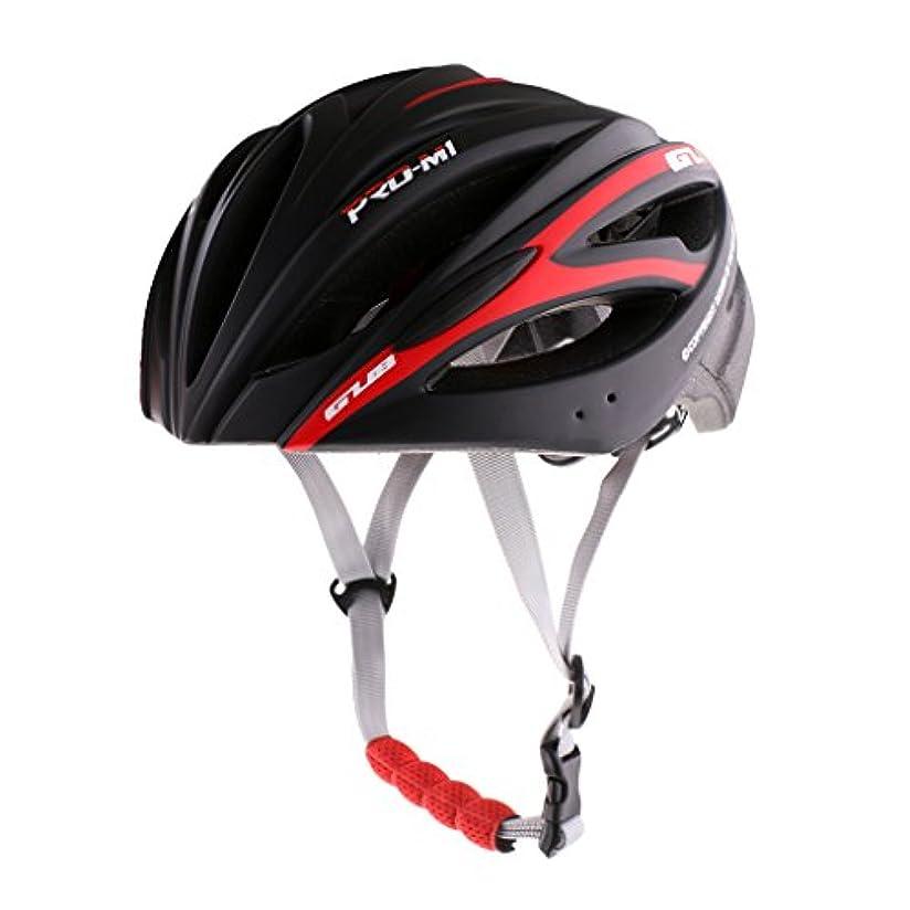 木製観光調整するSONONIA 衝撃吸収 バイザー付き 超軽量 一体成形 サイクリング 自転車 ヘルメット 全5色