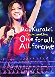 Mai Kuraki Premium Live One for all,All fo...[DVD]