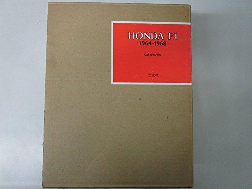 Honda F1―1964-1968 (1984年)