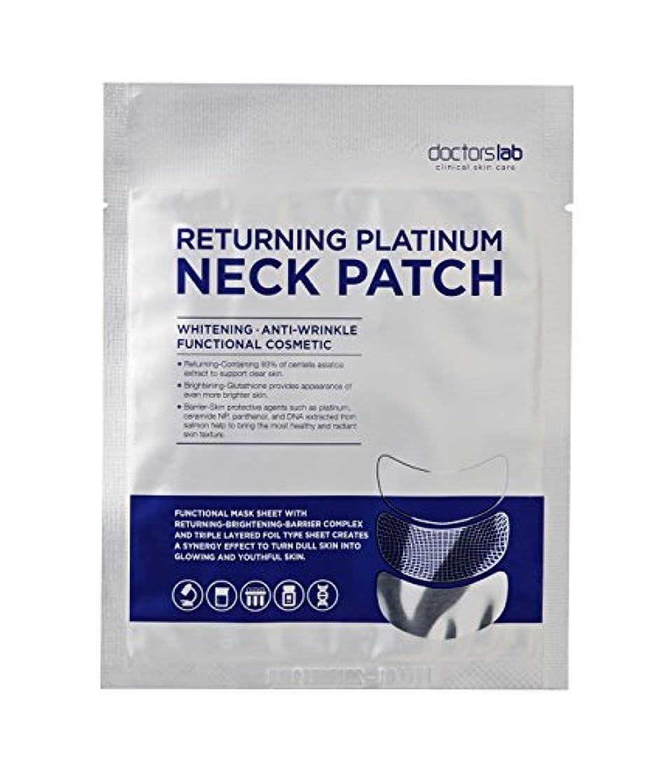 満足できる多年生農業Doctor's Lab Clinical Skin Care 戻るプラチナネックパッチ 4本/箱