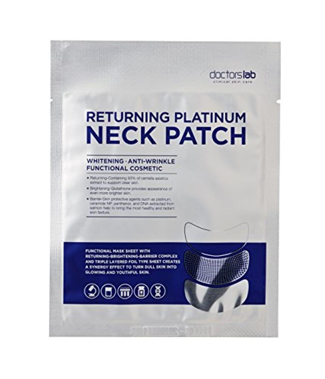 タイピスト登場苦痛Doctor's Lab Clinical Skin Care 戻るプラチナネックパッチ 4本/箱