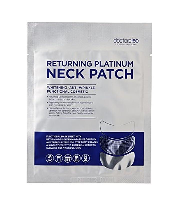紳士偽装する筋肉のDoctor's Lab Clinical Skin Care 戻るプラチナネックパッチ 4本/箱