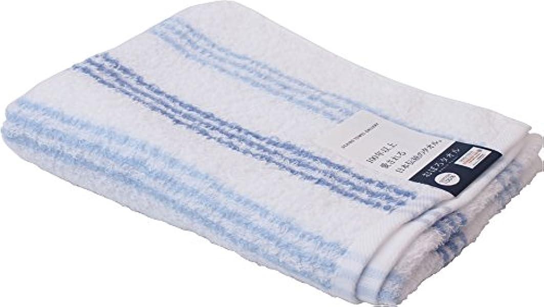 盆地過去リビジョンUCHINO 浴用タオル おぼろストライプC 薄く軽く乾きやすい34×90cm ブルー 8807Y619 B