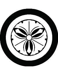 家紋シール 丸に剣三つ銀杏紋 布タイプ 直径40mm 6枚セット NS4-0518