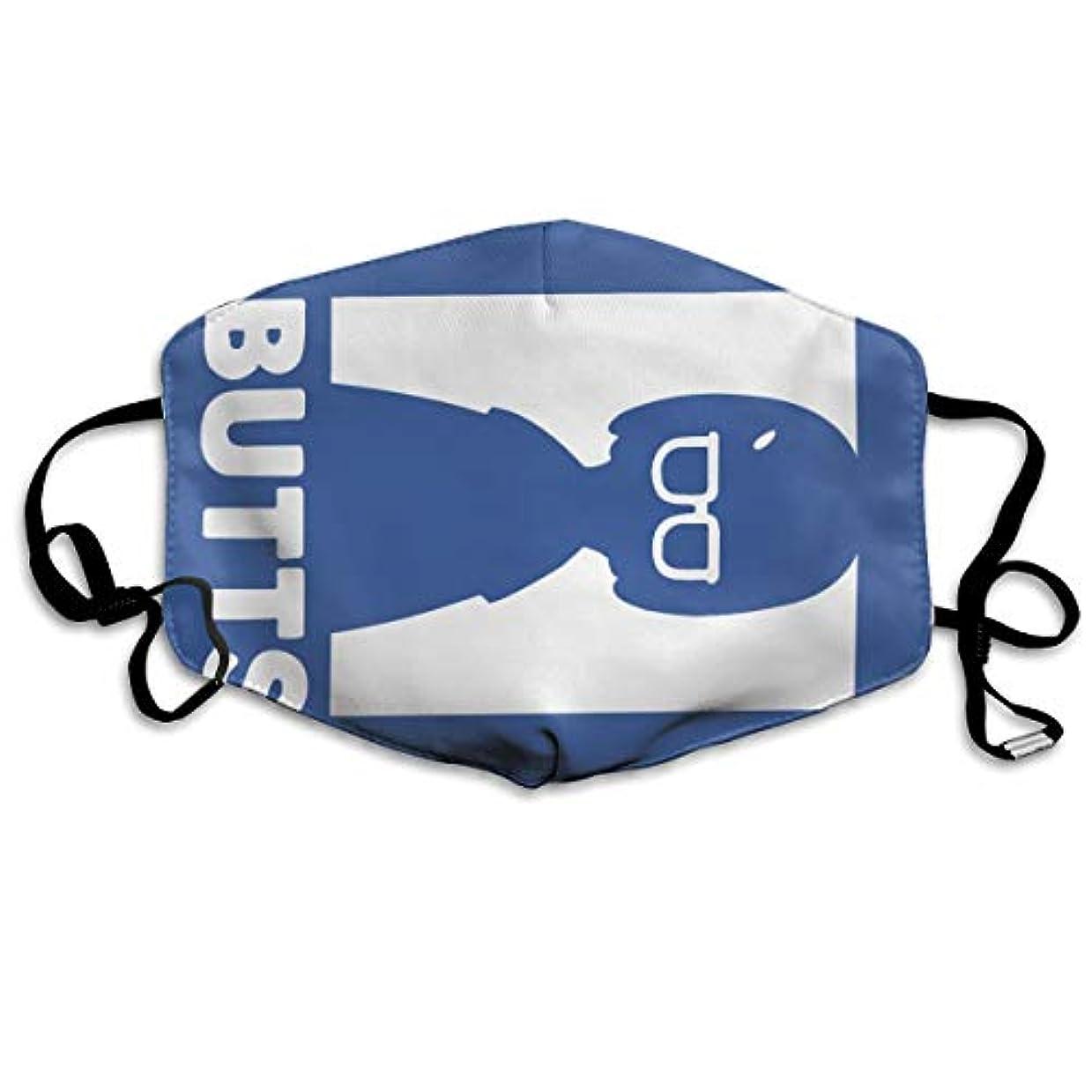 ミネラルスポーツの試合を担当している人嫌なマスク 青いメガネのキャラクター 立体構造マスク ファッションスタイル マスク ポリウレタン製 エアー マスク 肌荒れしない 風邪対応風邪予防 男女兼用