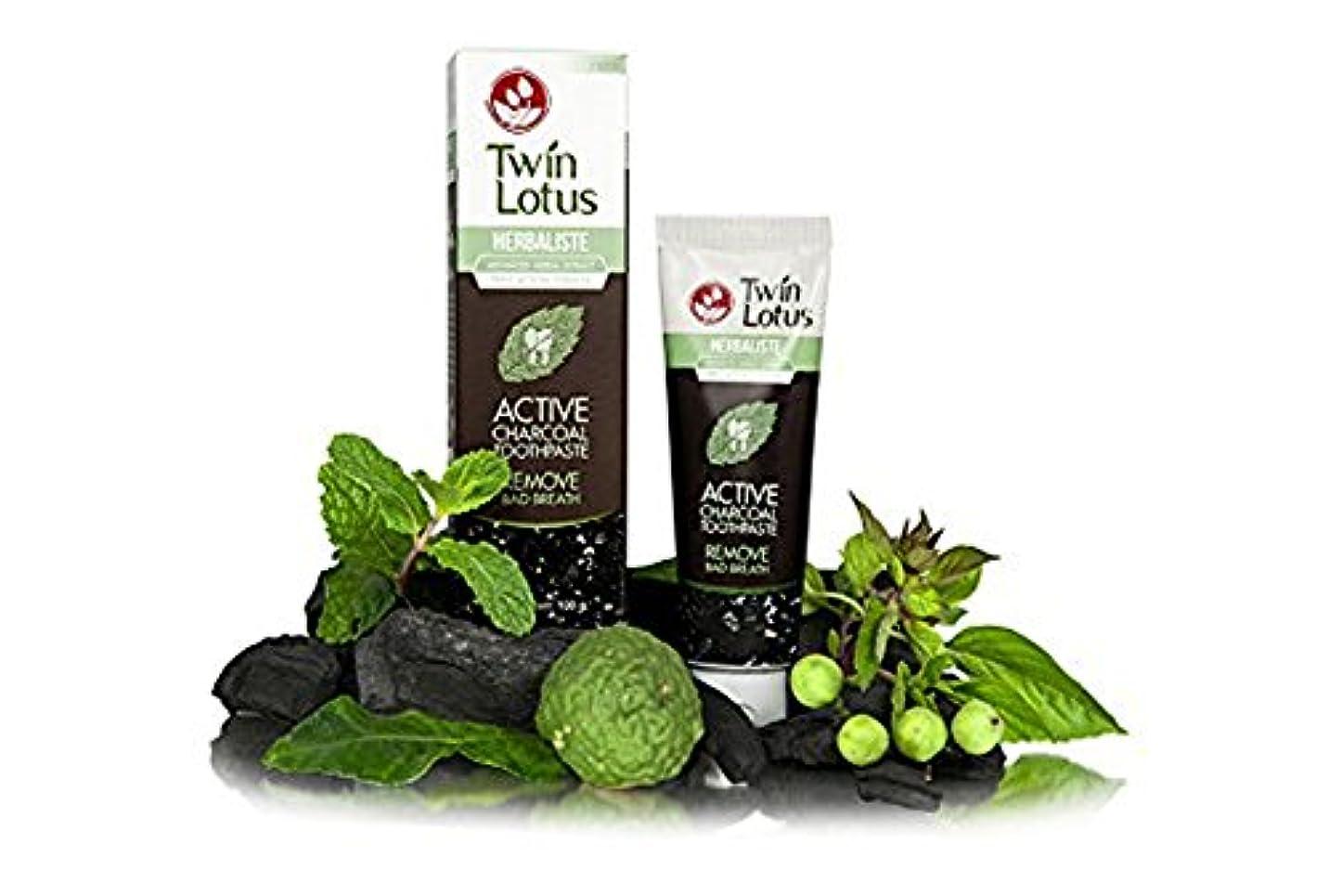 マイク放映散文練り歯磨き ハーブ 2 x 150g Twin Lotus Herbaliste Active Charcoal Advanced Herbal Extract Triple Action Formula Toothpaste.