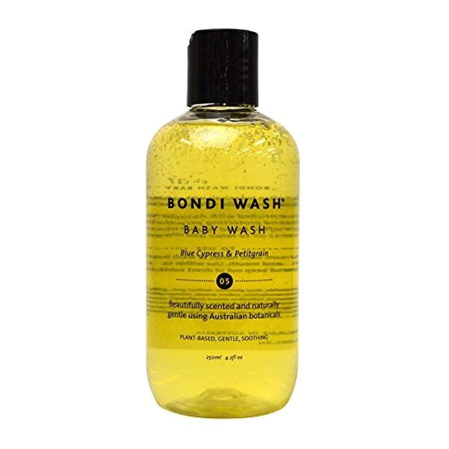 風味呼吸孤独なBONDI WASH ベビーウォッシュ 250ml
