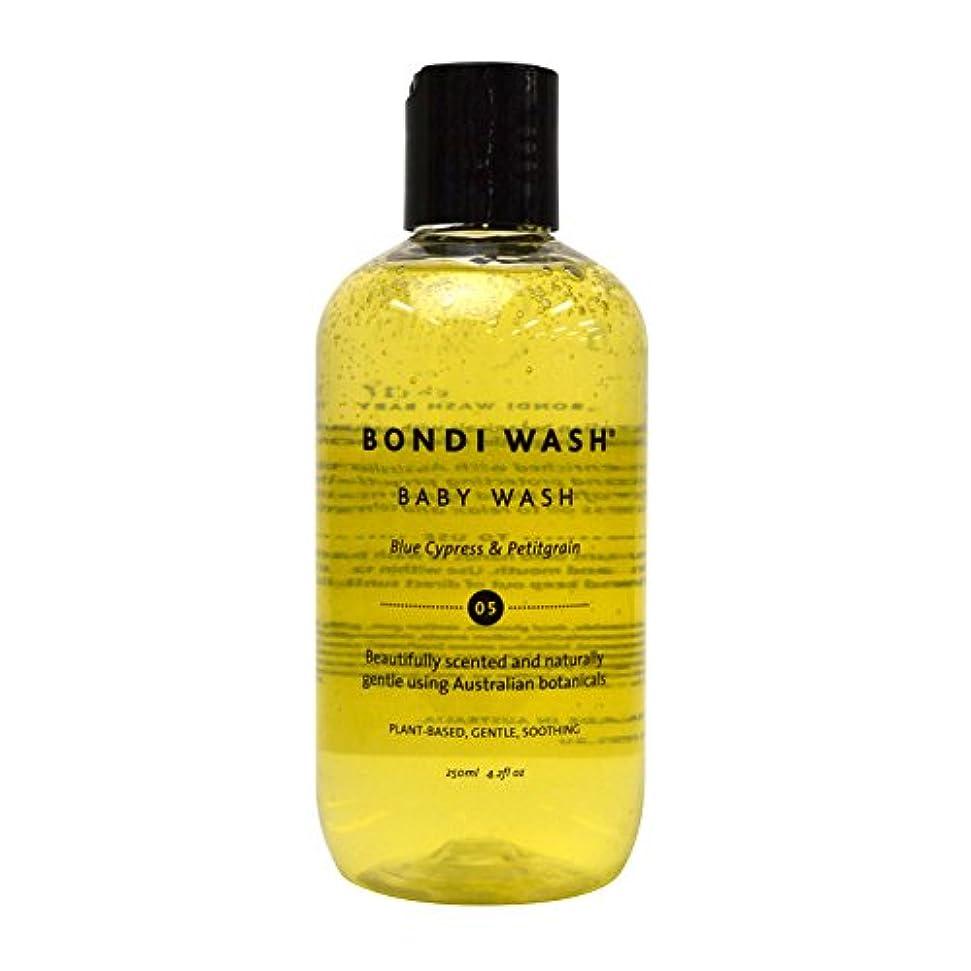 支配する排泄物ホステスBONDI WASH ベビーウォッシュ 250ml
