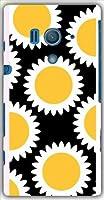 sslink Xperia acro HD SO-03D エクスペリア ハードケース ca1045-3 花柄 フラワー スマホケースdocomo docomo
