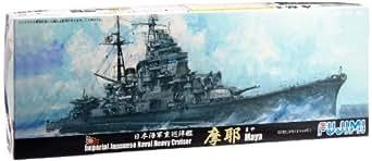 フジミ模型 1/700 特シリーズ No.68 日本海軍重巡洋艦 摩耶 1944年 プラモデル 特68