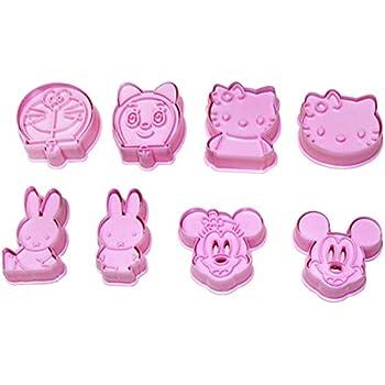 (ボラ-キキ) Bole-kk クッキー型 クッキー抜き型 クッキーカッター 製菓用品 キッチン 動物 手作り 8個セット (A)