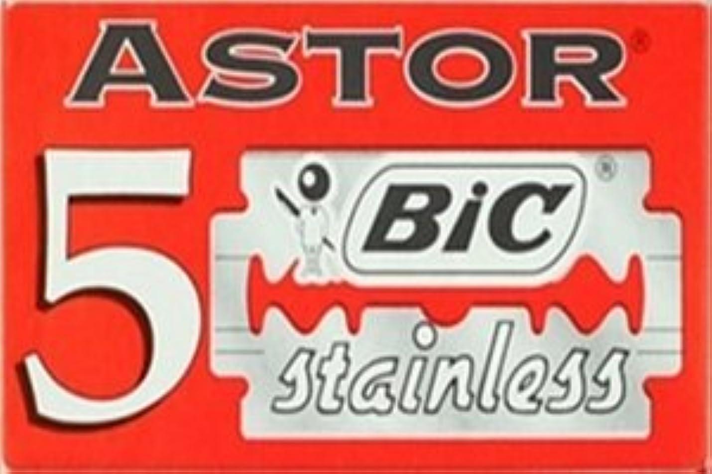 ポンプ勇気容赦ないBIC Astor Stainless 両刃替刃 5枚入り(5枚入り1 個セット)【並行輸入品】