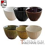 テーブルウェアイースト 和のスモールボウル 6色1個ずつセット 小鉢 湯呑み スープカップ