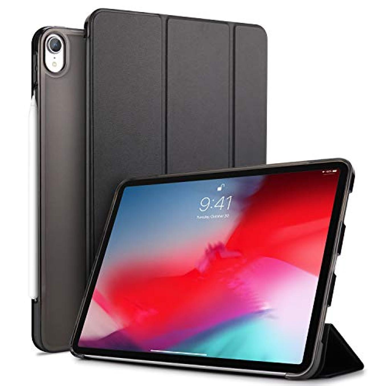 遺棄されたプレビスサイトカリキュラムTENDLIN iPad Pro 11 ケース (2018モデル) Apple Pencilペアリングとワイヤレス充電対応 オートスリープ機能付 軽量 衝撃吸収 傷つけ防止 三つ折りスタンド レザースマート薄型カバー iPad Pro 11インチ 対応 (ブラック)