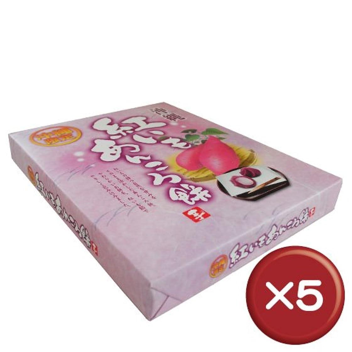 疼痛財布モック紅芋あんころ餅(大) 20個入 5箱セット
