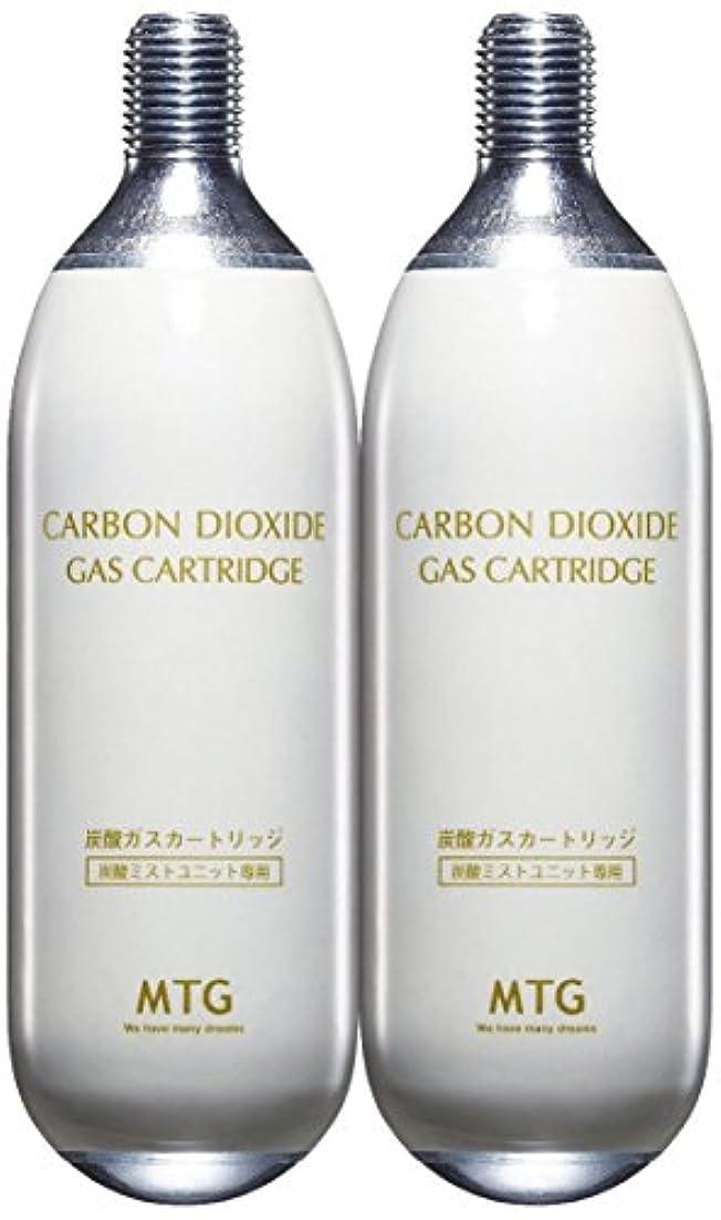 副詞振り返るはいプロージョン 専用炭酸ガスカートリッジ ホワイト 2本セット