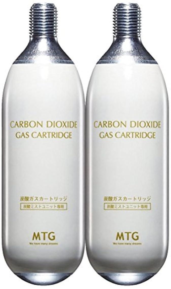 簡単に詩人放射性プロージョン 専用炭酸ガスカートリッジ ホワイト 2本セット