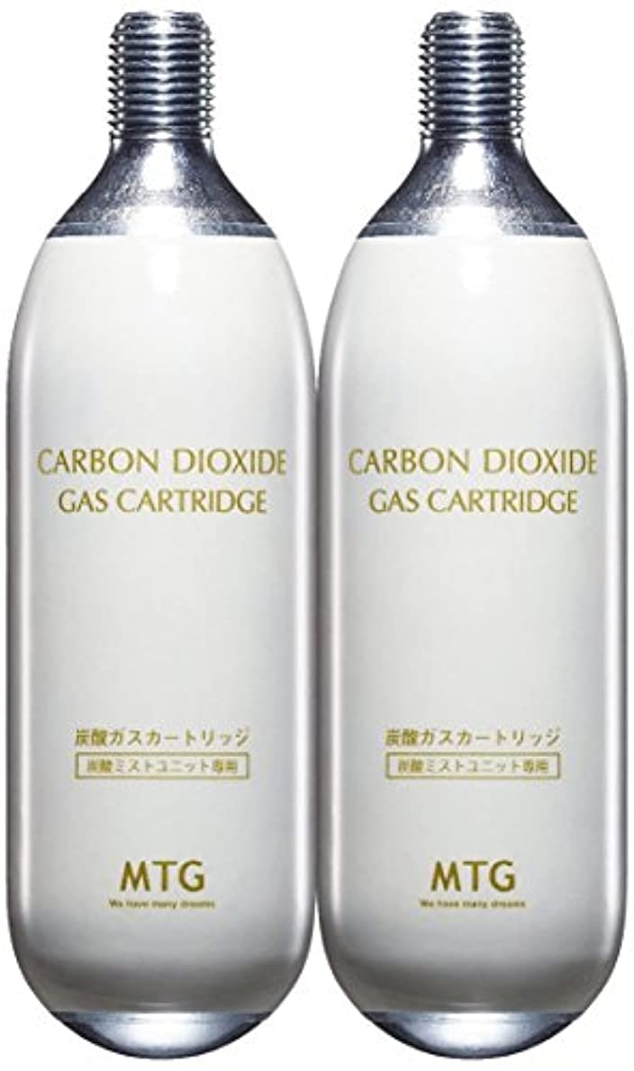 踊り子ミュージカルかんたんプロージョン 専用炭酸ガスカートリッジ ホワイト 2本セット