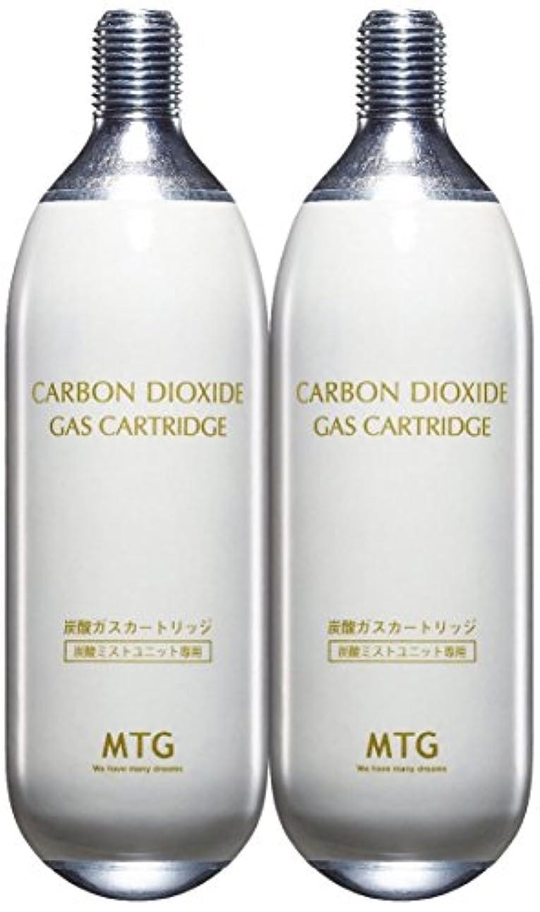 プラグ独特のどちらもプロージョン 専用炭酸ガスカートリッジ ホワイト 2本セット