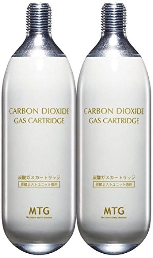 まもなくスマートすすり泣きプロージョン 専用炭酸ガスカートリッジ ホワイト 2本セット