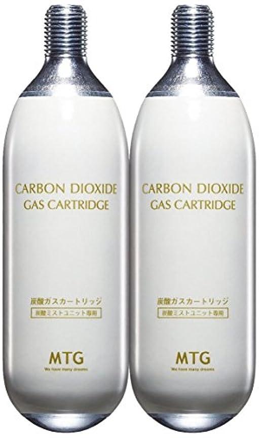 核疲れたリーチプロージョン 専用炭酸ガスカートリッジ ホワイト 2本セット