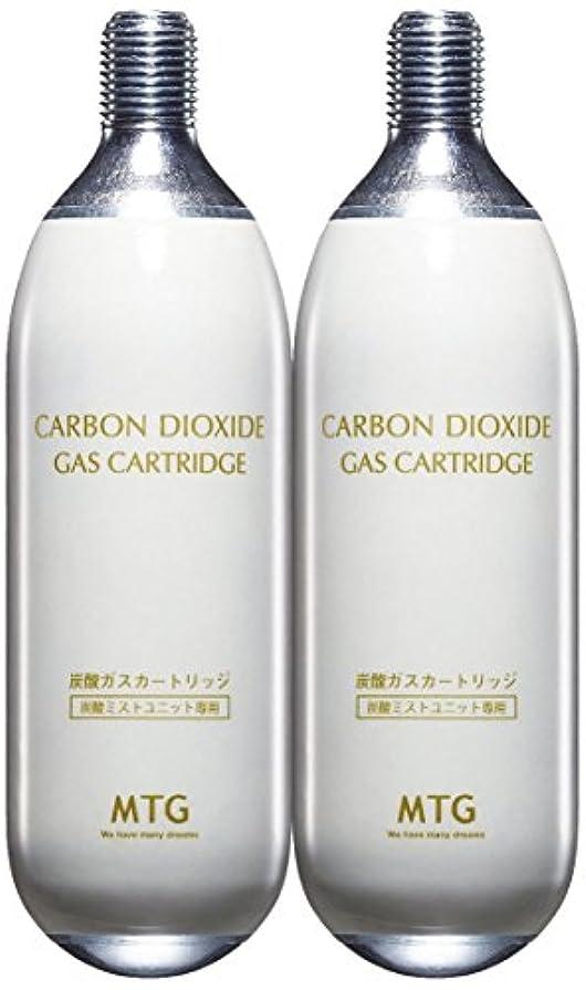 突っ込む窒素本土プロージョン 専用炭酸ガスカートリッジ ホワイト 2本セット